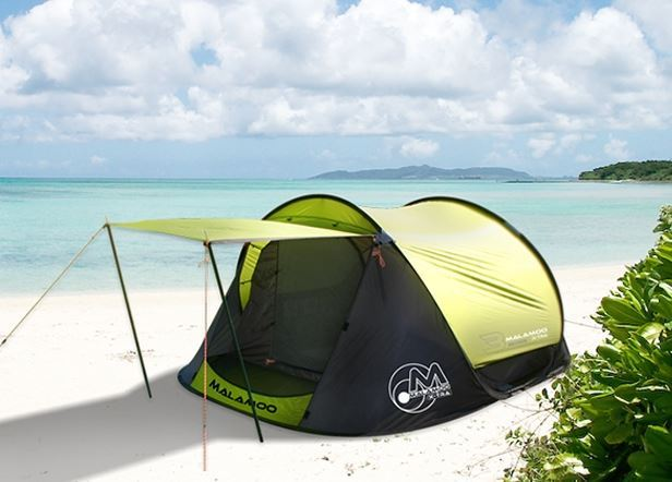 Picture of Oztent Malamoo X-Tra 3P Pop Up Tent - Green