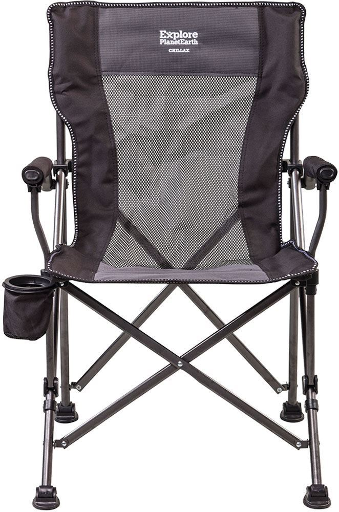 Picture of Explore Planet Earth Chillax Chair