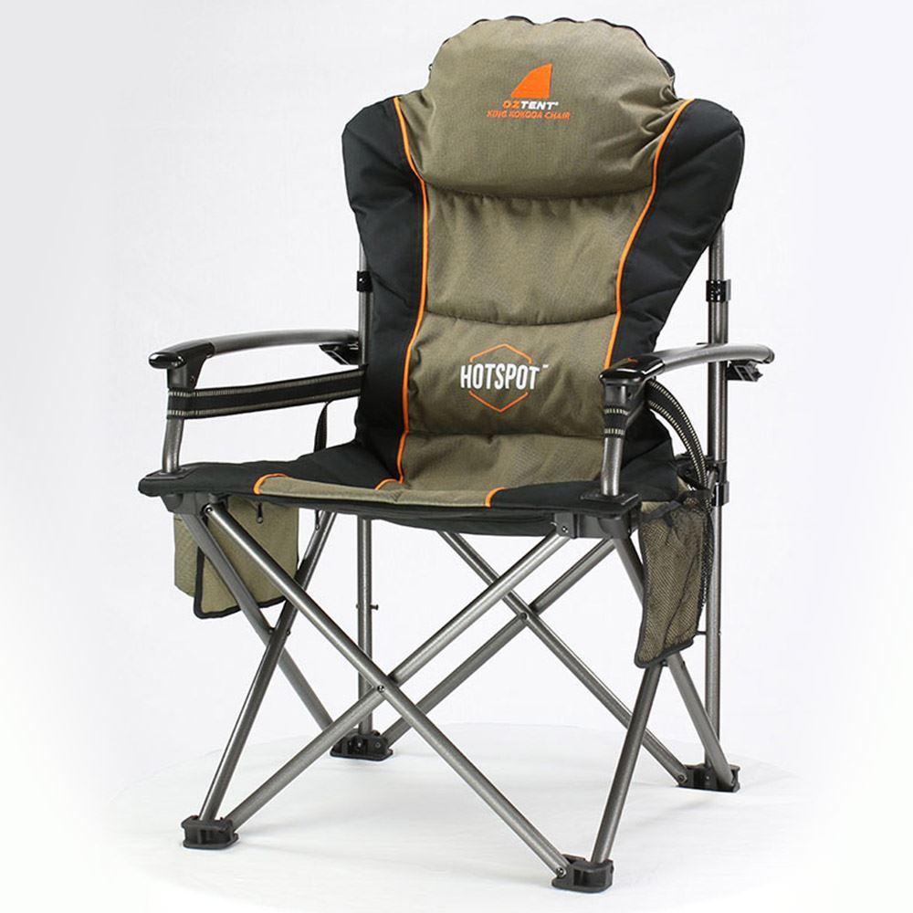 Oztent King Kokoda Hotspot Chair