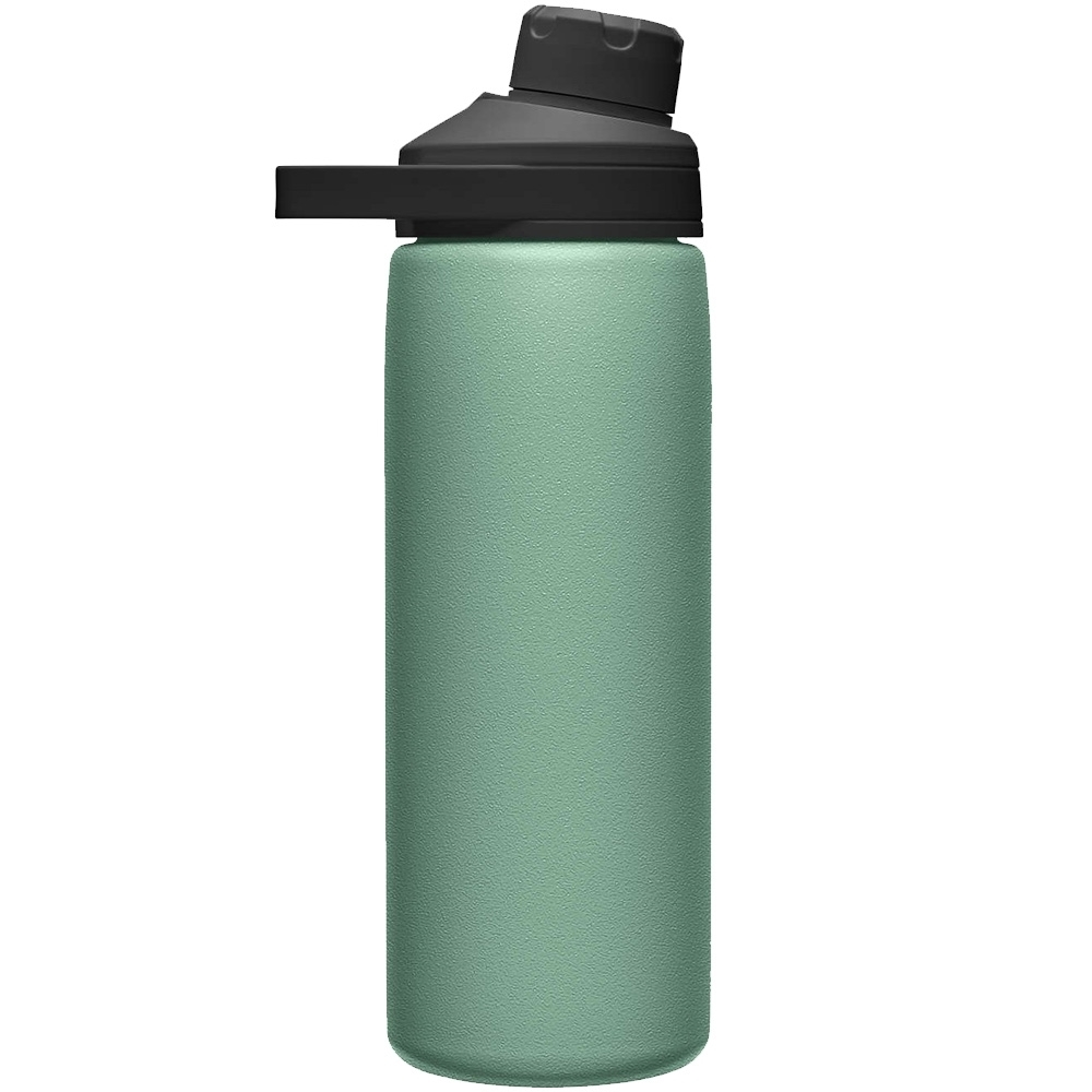 Camelbak Chute Mag Insulated Bottle 600ml
