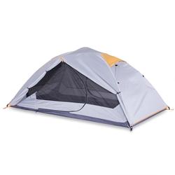 OZtrail Prism 2 Hiking Tent