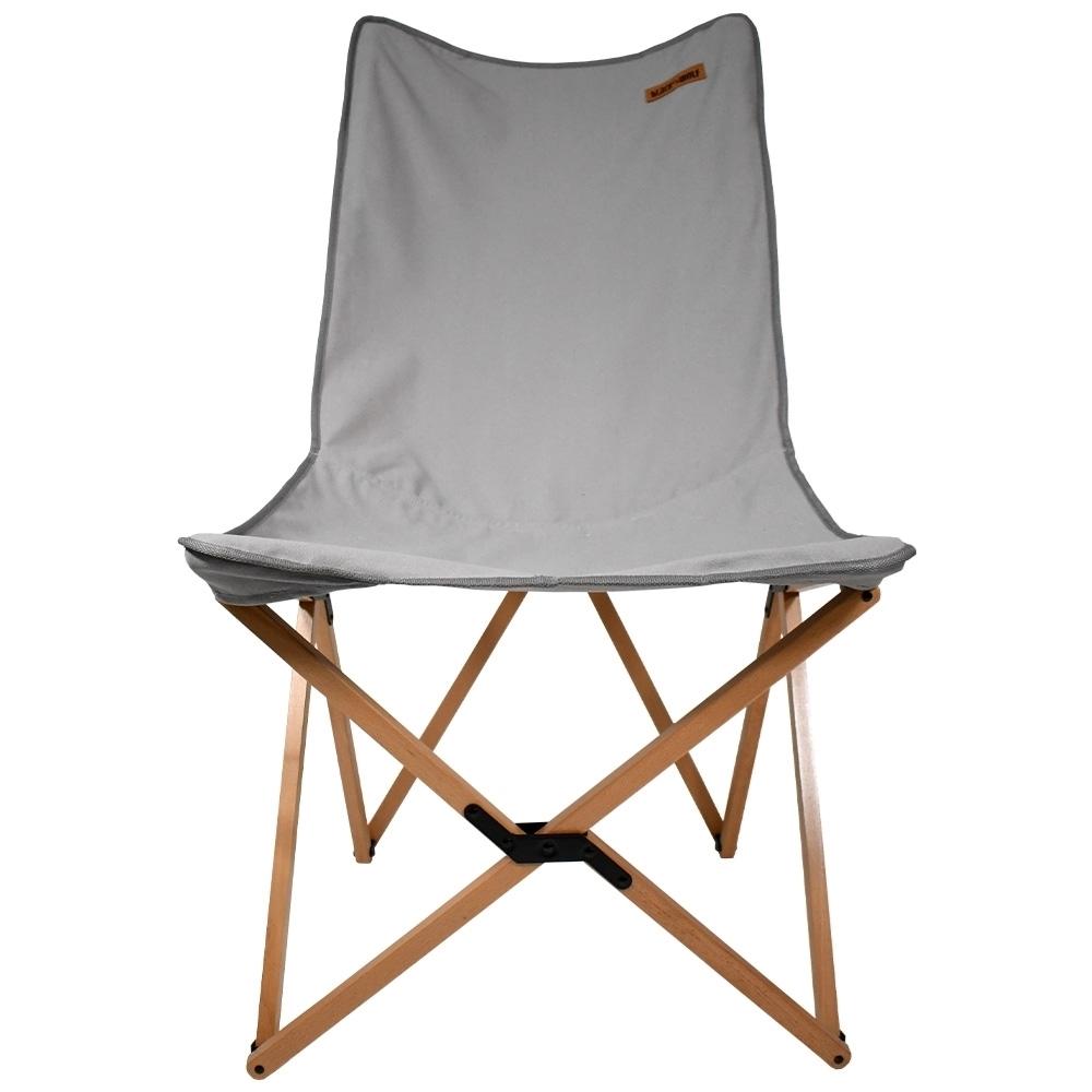 Black Wolf Beech Chair - Beech timber frame